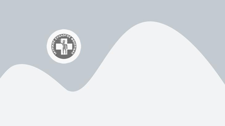 Αίτημα για συνεργασία με Νεφρολόγο – Παθολόγο – Γενικό Ιατρό και Καρδιολόγο για τη στελέχωση της Μονάδας Τεχνητού Νεφρού και της Κλινικής Λαμίας