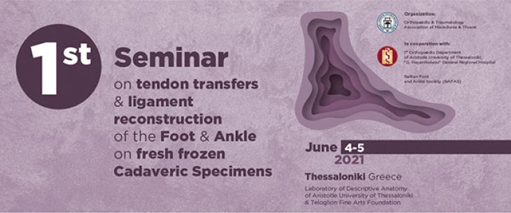 CME Accreditation -1st Seminar on tendon transfers and ligament reconstruction of the Foot and Ankle on fresh frozen Cadaveric Specimens, June 4th- 5th 2021, Thessaloniki - Greece